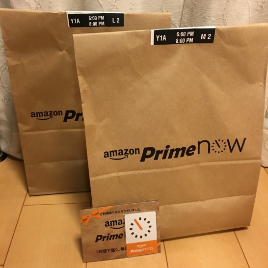 amazon-prime-touchaku - 1