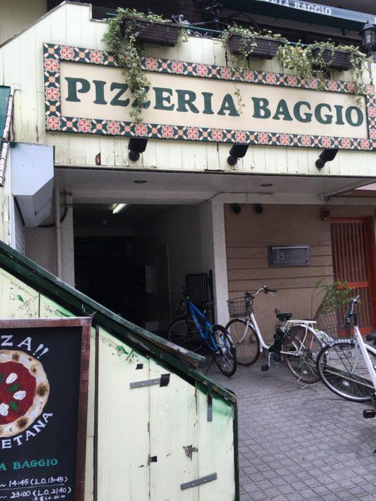 roppongi-pizzeria-baggio - 6