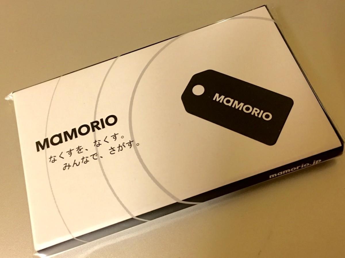 """忘れても安心? 忘れ物防止タグ""""MAMORIO""""を購入しました"""