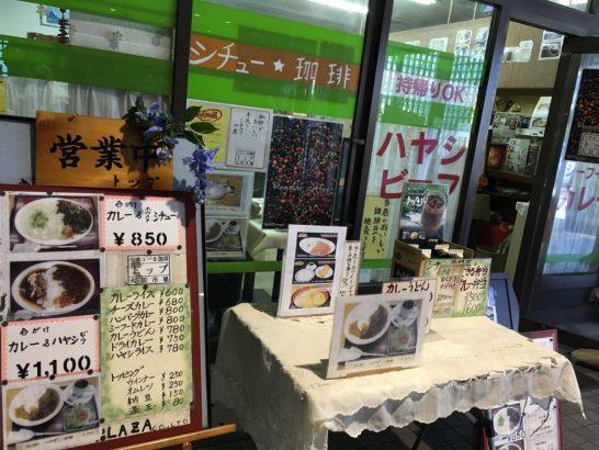 大田市場 トップ