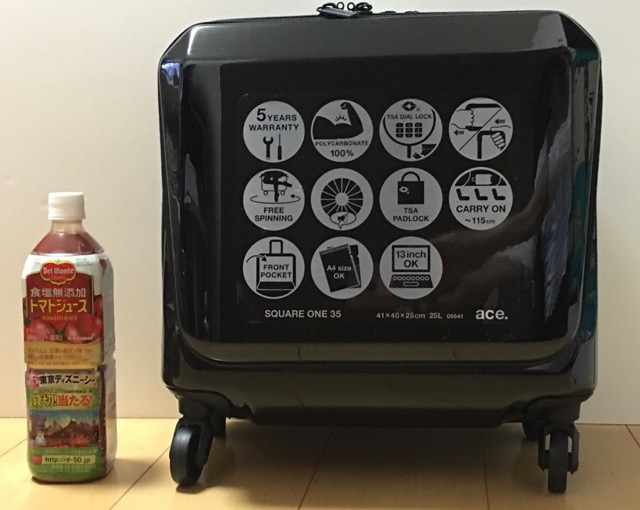 肩こり&腰痛対策。毎日の通勤にオススメ、軽量キャリーケースを探し当てたよ!