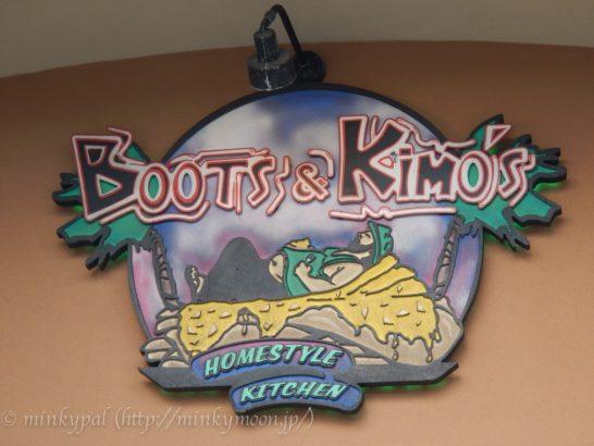 Boots and Kimo's