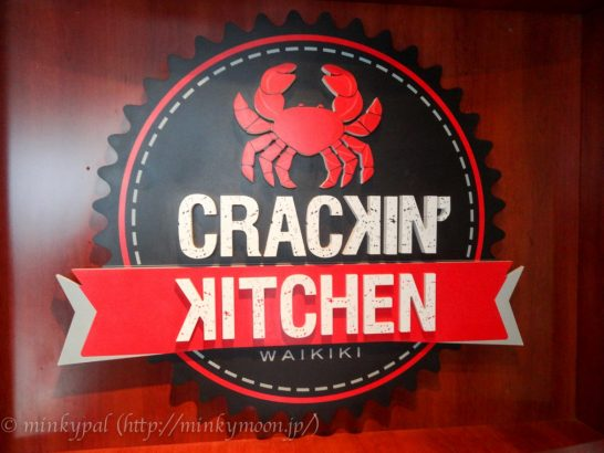 2016hawaii-crackin-kitchen-1