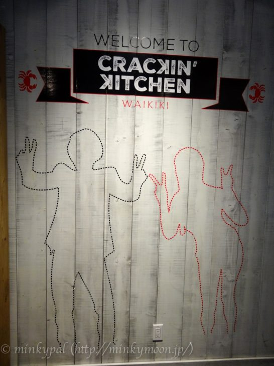 Crackin Kitchin クラッキンキッチン