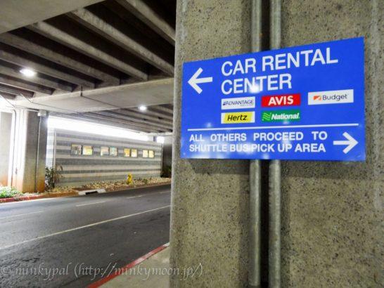 ホノルル国際空港からハーツへの道順