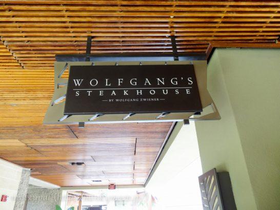 ウルフギャングステーキハウス ランチ