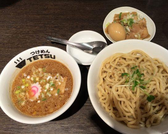 六本木 つけ麺TETSU