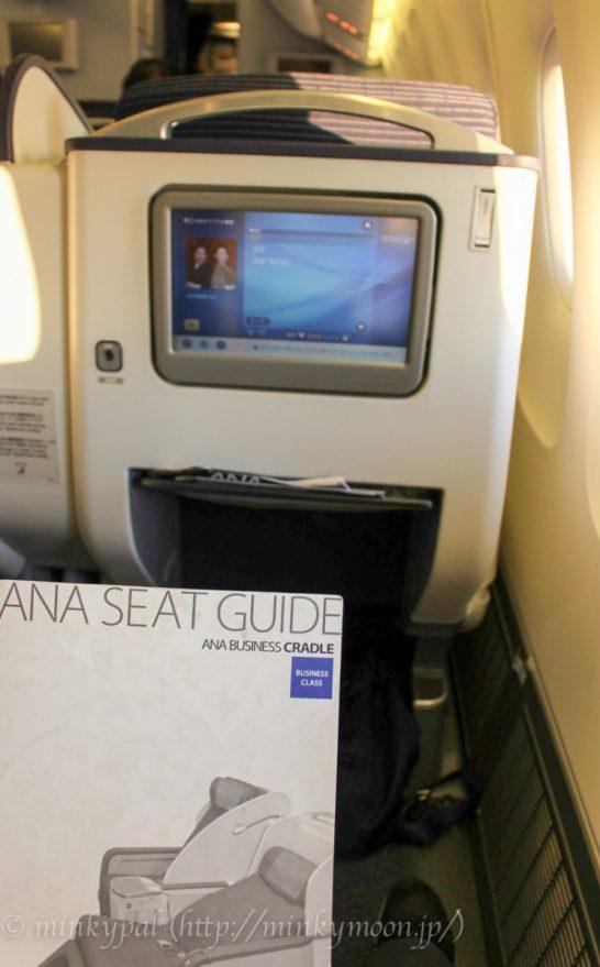 2017shirahama-767-300