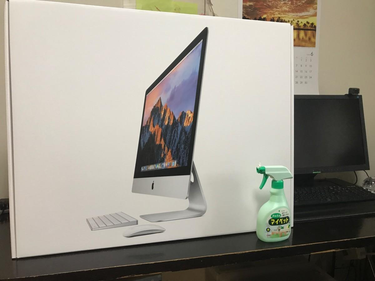 最新のiMac 2017 5K Retinaディスプレイモデル(梅)を買いました!
