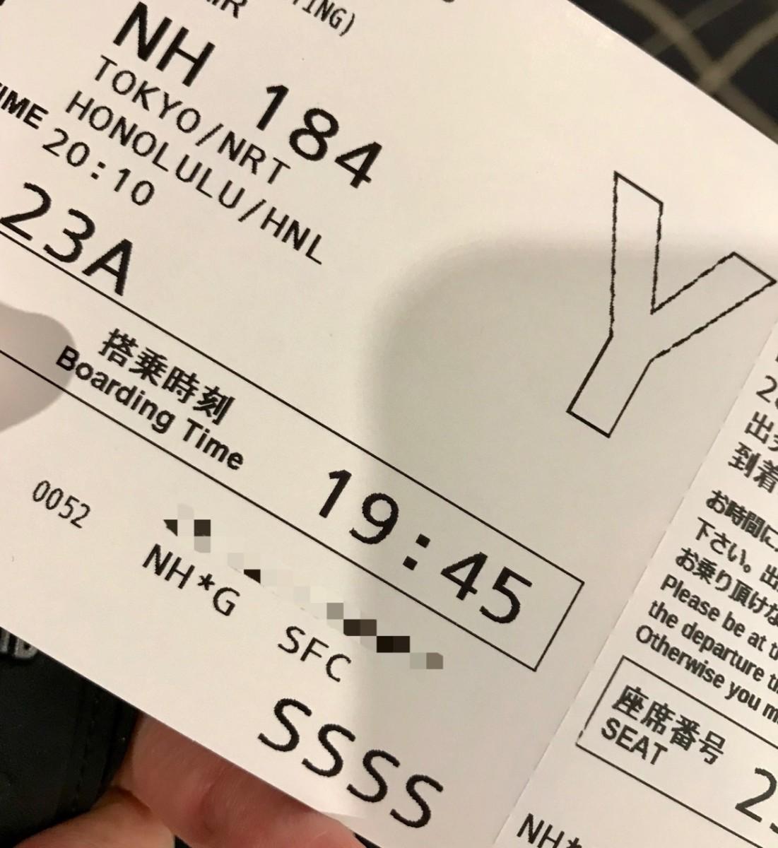 搭乗券にSSSS(4S)という文字が印字されたらどうなるの?
