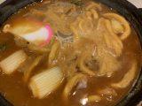 東京で食べられる、名古屋の本格味噌煮込みうどん