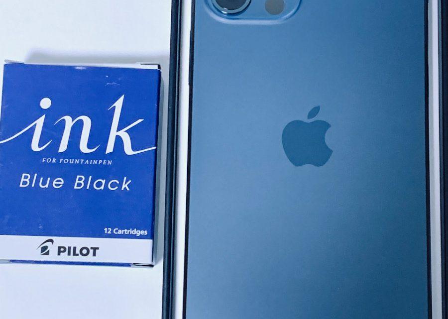 iPhone12 proの高額修理はapple care+で保険。apple oneにも加入してみた!